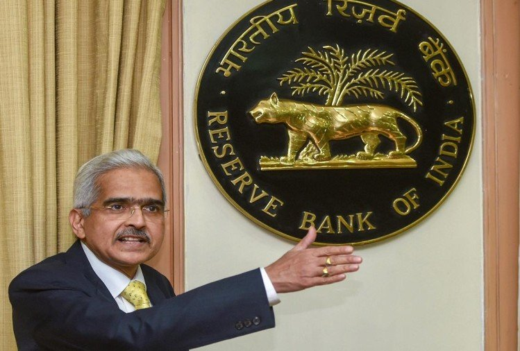 rbi to give interim dividend worth 40 thousand crore to government