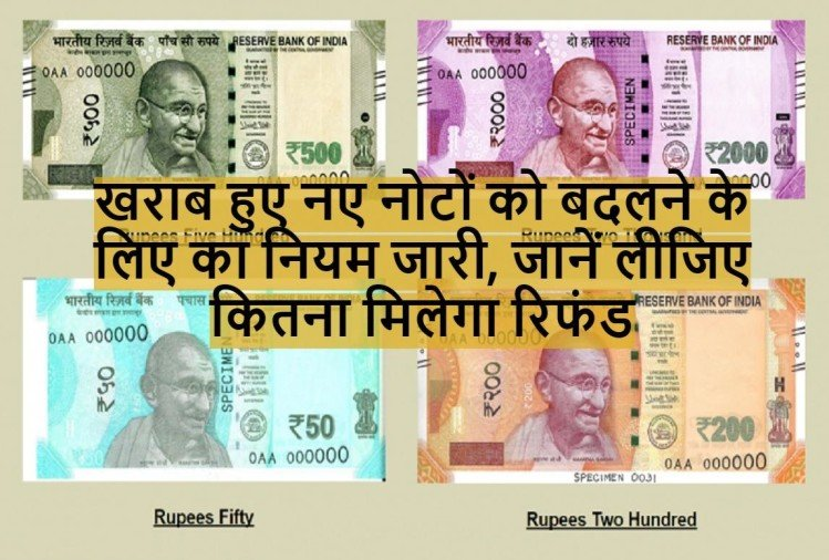 new note change