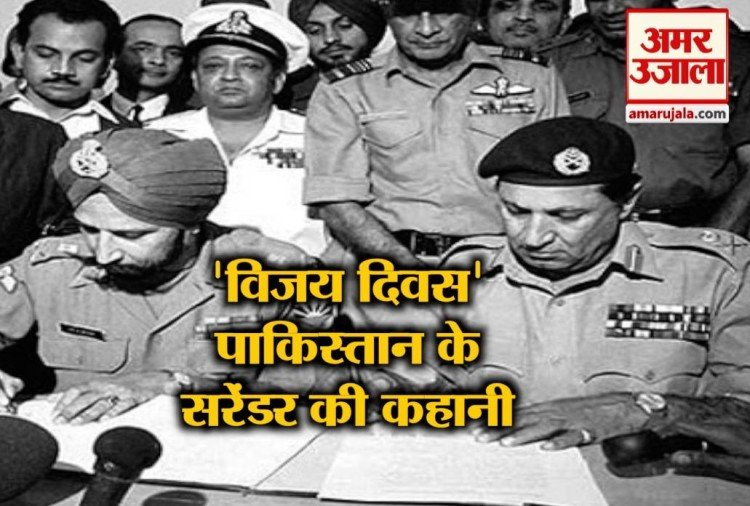 Story Of 1971 India Pakistan War Held On 16 December - 1971 विजय