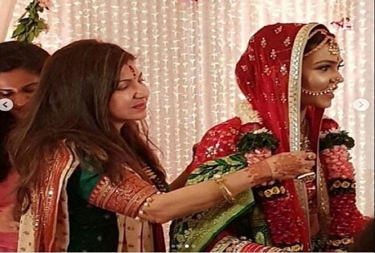 Alka Yagnik Daughter Syesha Gets Married With Boyfriend