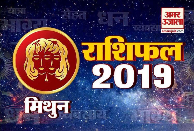 Gemini Horoscope - Gemini Daily Horoscope Today