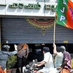 भाजपा के हड़ताल से केरल में सामान्य जनजीवन प्रभावित, सख्त चेतावनी जारी