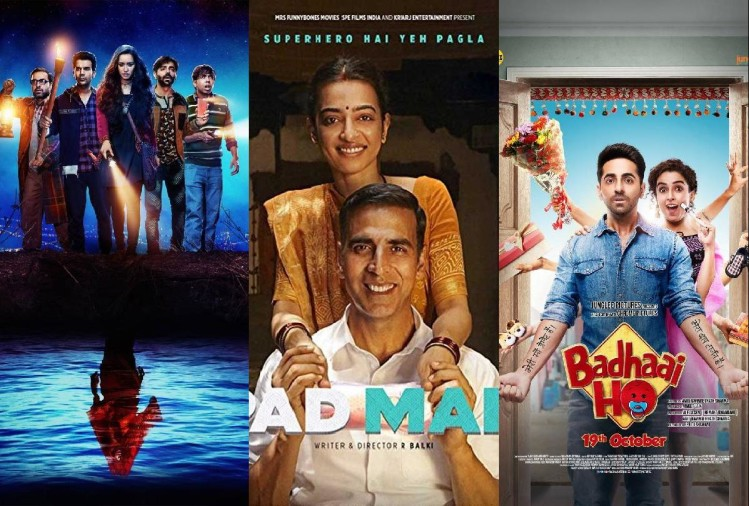 bollywood low budget films 2018