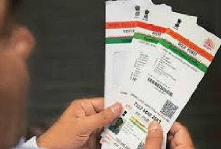Aadhaar Card for Bank Accounts