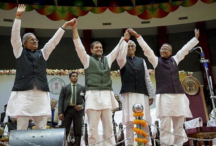 Congress waives debt of 1.6 million farmers for 61 million crores in Chhattisgarh