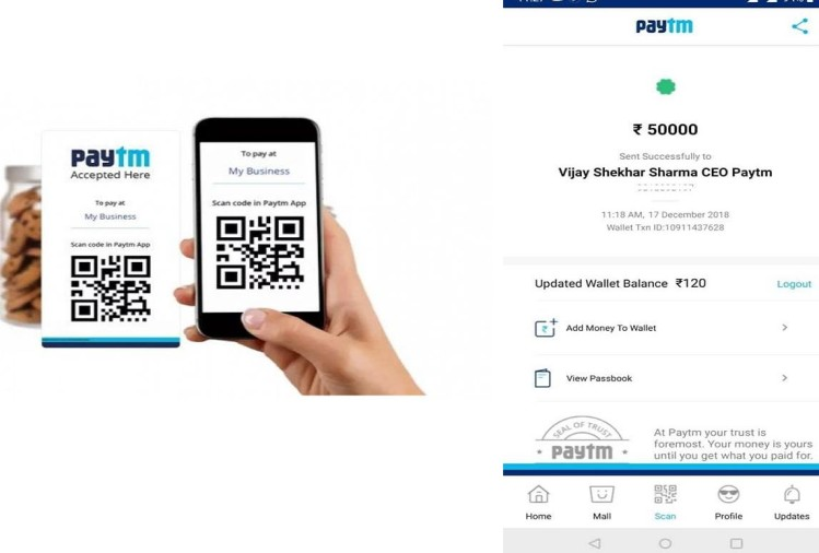 Fake Paytm App Used To Cheat Shopkeepers Called Spoof Payatm