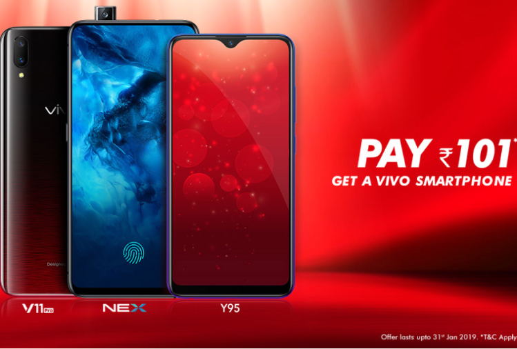 065b06203b5 Vivo India Offering Smartphones At Just Rs 101 Read About The New ...