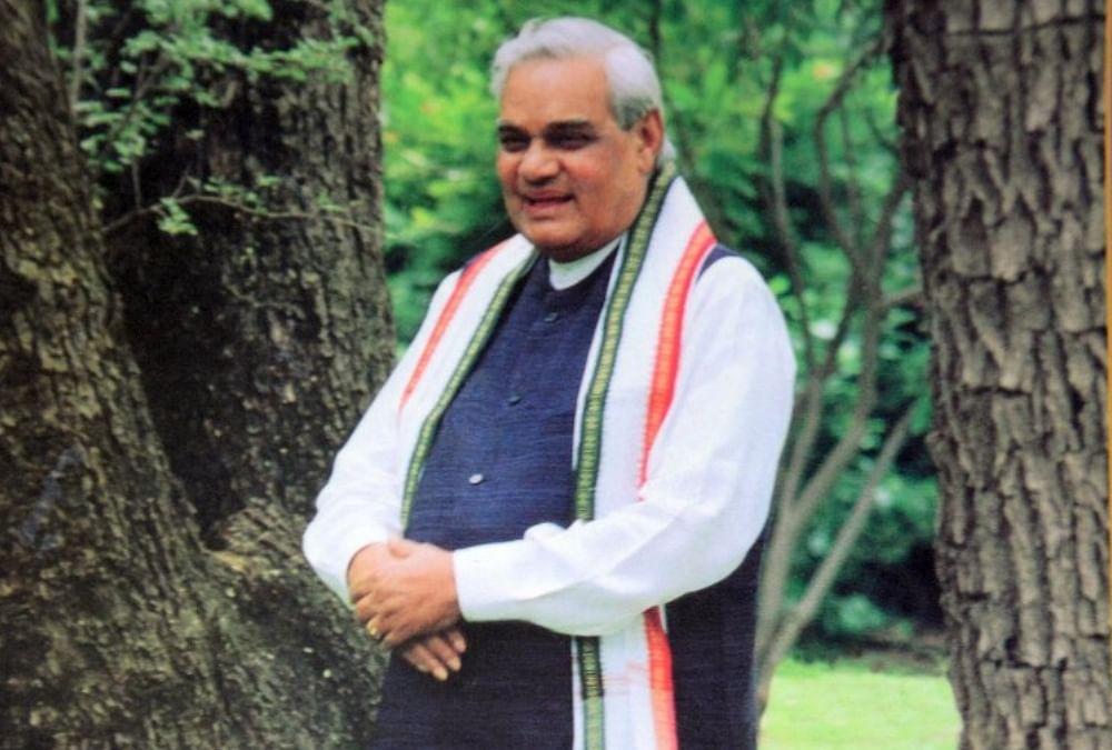 पूर्व प्रधानमंत्री अटल बिहारी वाजपेयी।