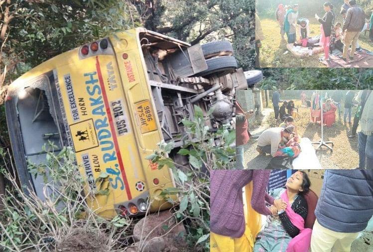 Bus accident  in  PM Narendra Modi Rally In Dharamshala Kangra Himachal Pradesh