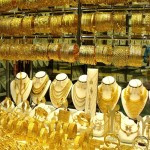 best Government Scheme to Buy Cheap Gold Soveriegn Gold Bond  and earn money