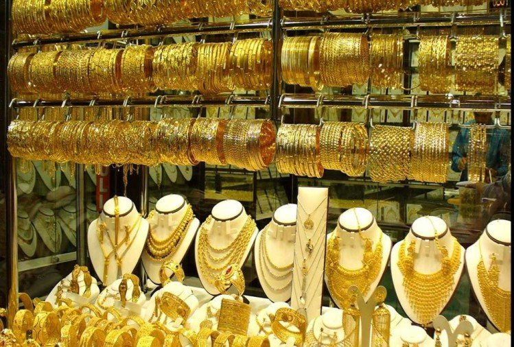 Gold Silver Rate Today in india, fall in price of Gold and silver on wednesday