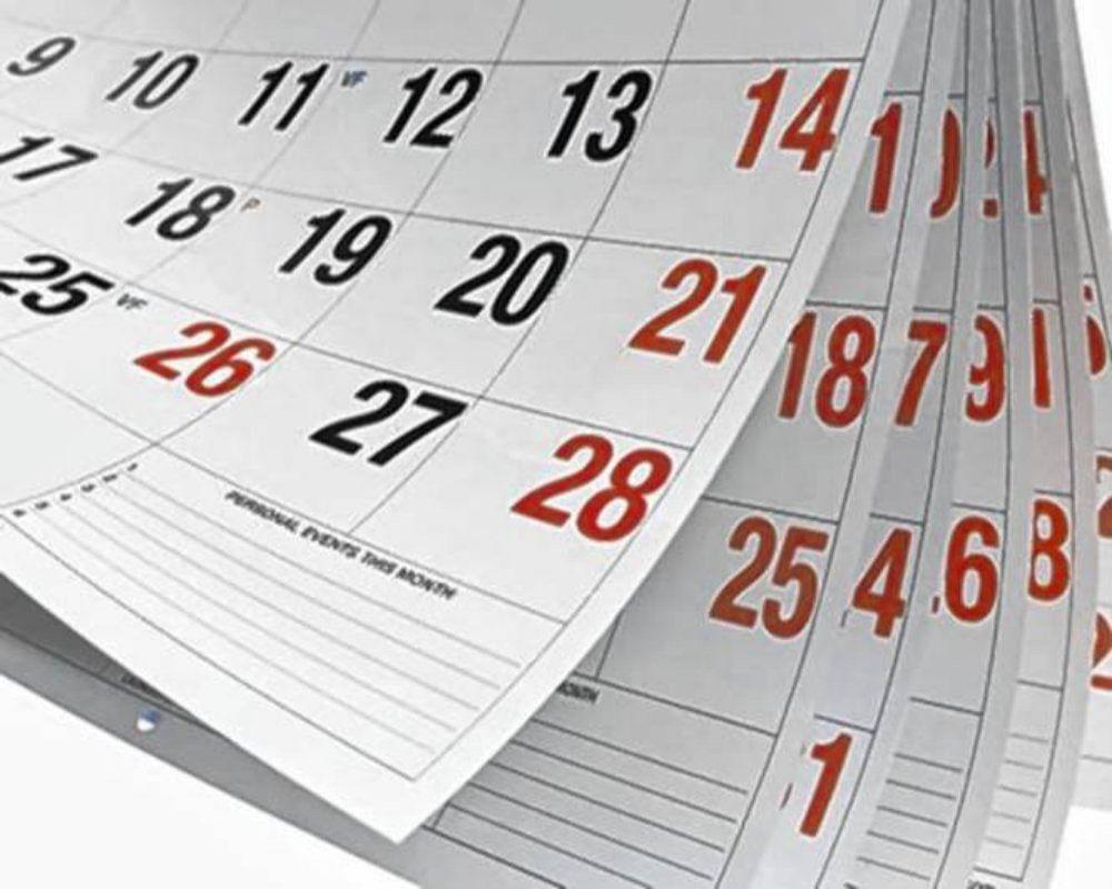 New Year 2020 29 Days In February Know The Calendar Festivals And Important Days 2020 म फरवर म 29 द न ज न ह ल द व ल सम त स लभर क त य ह र Amar Ujala Hindi News Live