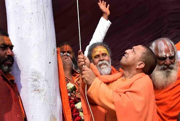 Image result for कुंभ मेला राम मंदिर योगी