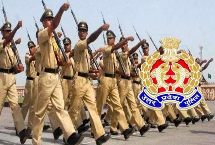 UP Police Constable 2019 Admit Card expected next week know more details