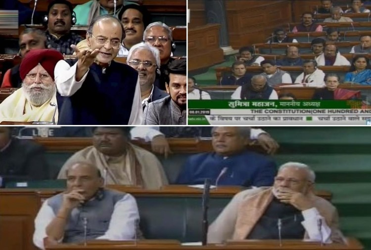 Live: government will introduce Constitution Amendment bill to provide reservation to general quota