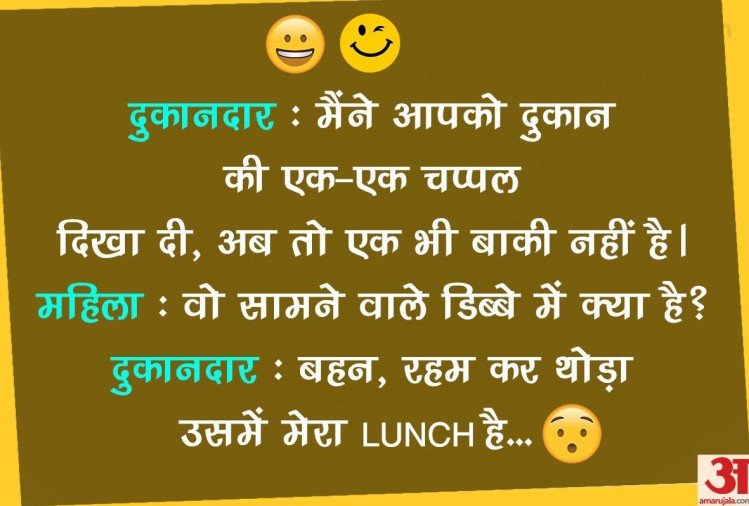 read funny jokes and chutkule
