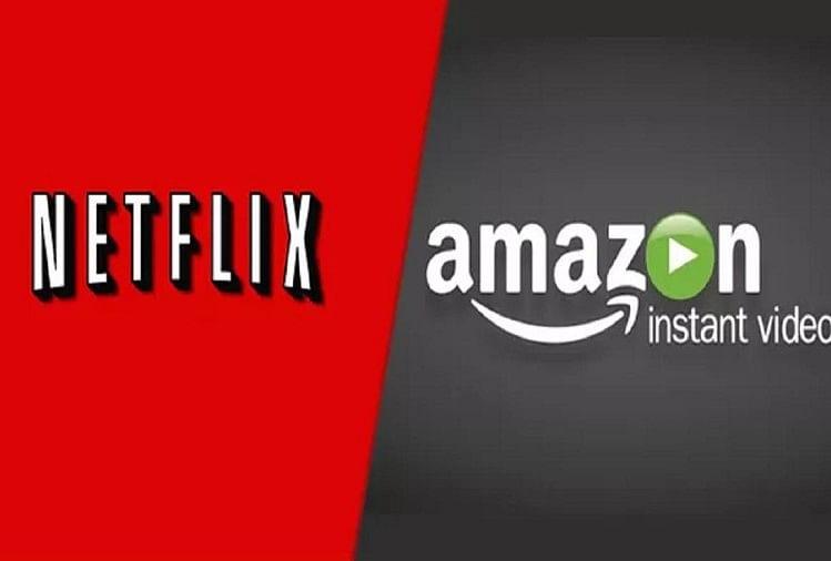 Ces 2019 : Sharing Netflix, Amazon Prime Video Password