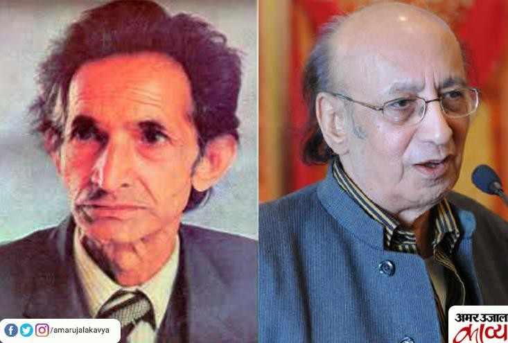 nida fazli and krishn adeeb first meeting