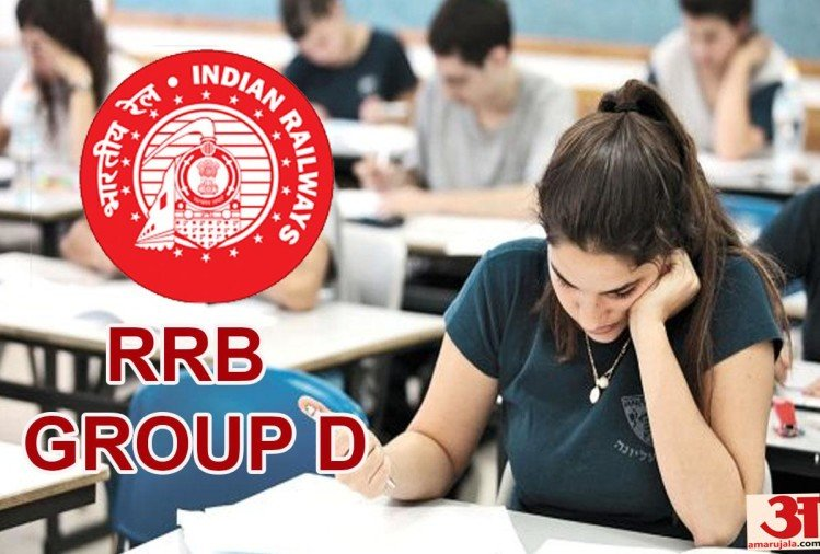 RRB Group D Answer Key available but link is not working know more details