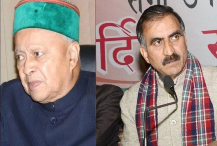 eleven mlas stood with virbhadra singh and released statement against sukhwinder sukhu