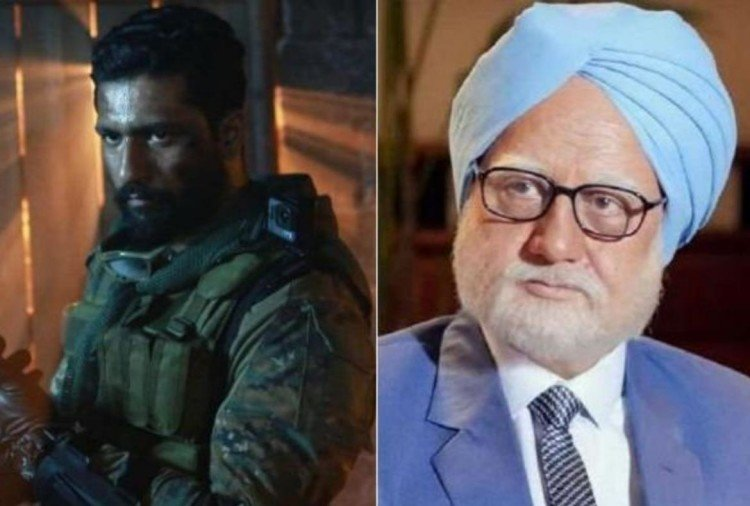 Uri and The Accidental Prime Minister