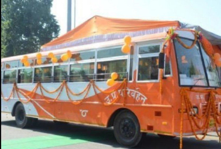 Kumbh mela special buses from lucknow to prayagraj