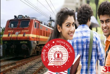 South East Central Railway Recruitment 2019 know how to apply for Apprentice vacancies
