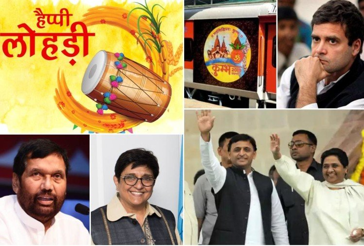 These prime news will be under focus today, updates on amar ujala dot com