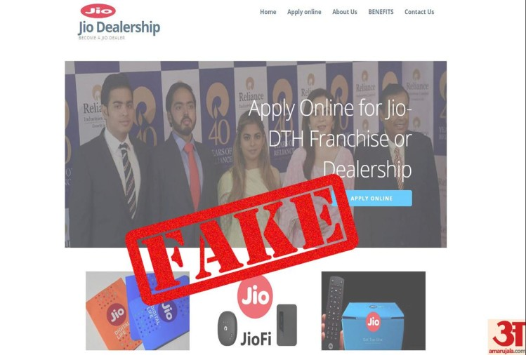 Reliance Jio This Fake Website Is Inviting Application For