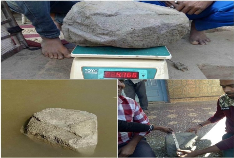 stone found in ganga