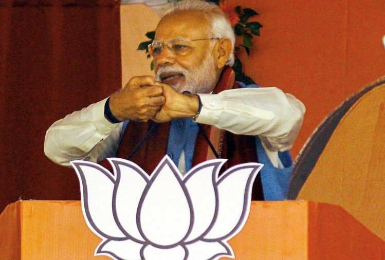 PM narendra modi criticized to congress, For some people the family is the party