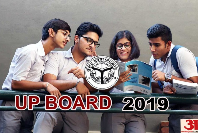 UP Board Result 2019 upmsp Board result 10th and 12th exam sarkari result date time
