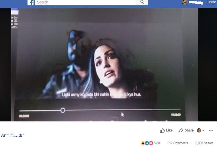 Uri Full Movie Download Got Trolled - उरी- द