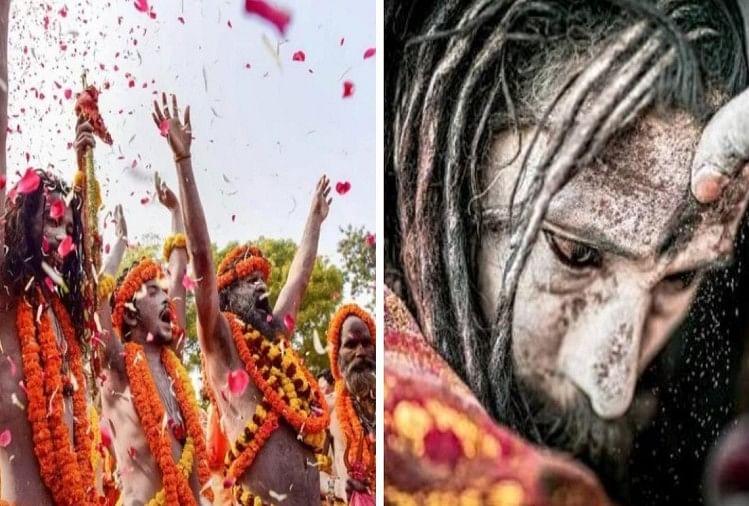 Kumbh Mela 2019 What Is The Difference Between Naga Sadhu And Aghori
