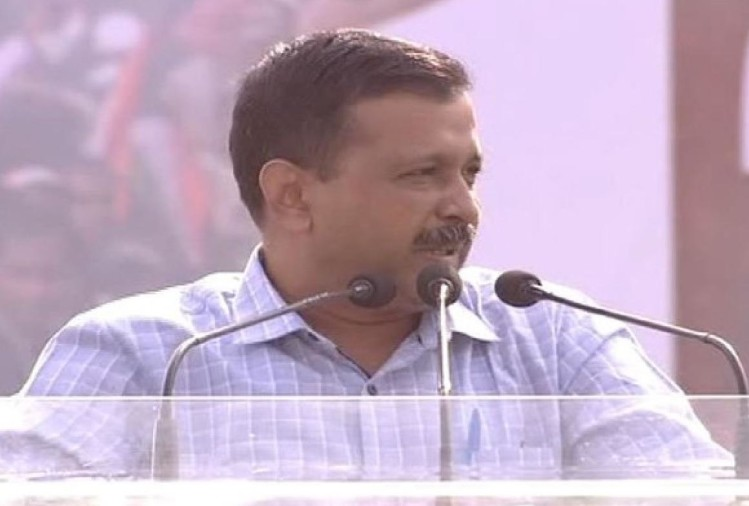 if the BJP comes to power again Narendra Modi and Amit Shah will work like hitler : arvind kejriwal