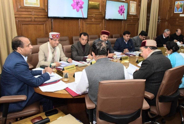 himachal cabinet meeting on 01 february 2019