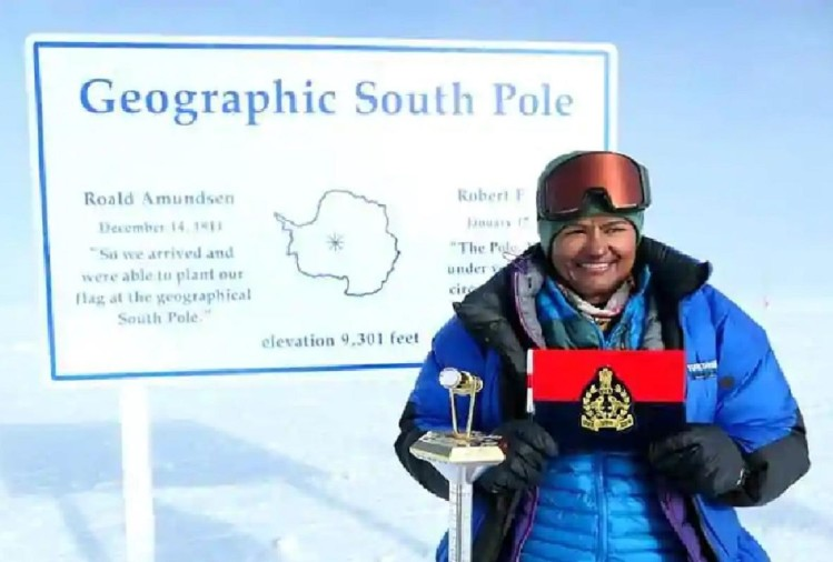 Aparna kumar become first IPS Officer who climbed all seven summit in world