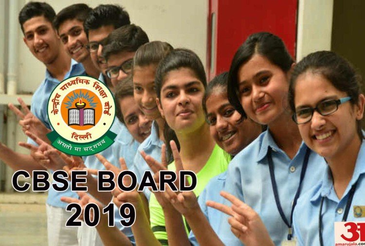 cbse board 2019 class X students to get single document for marksheet and certificate