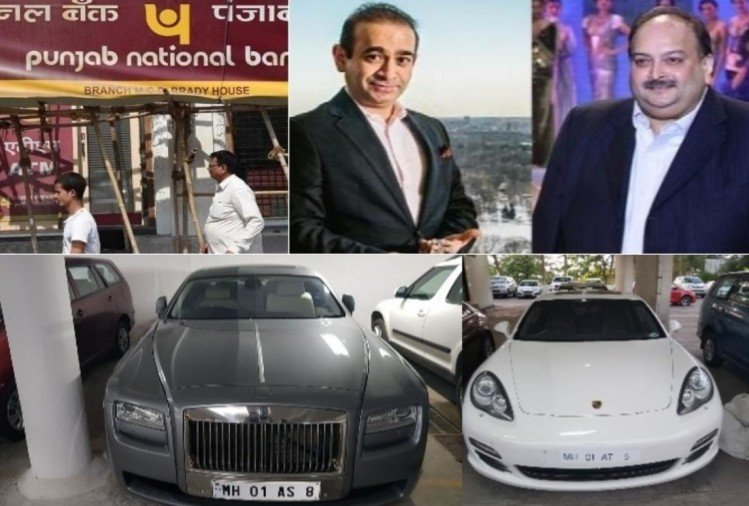 Luxury cars of mehul, nirav and vijay mallya