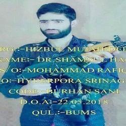 शोपियां में मारे गए 3 आतंकियों में आईपीएस अधिकारी का भाई भी शामिल, 'बी-कैटेगरी' का था आतंकी