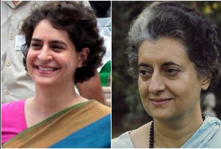 जब इंदिरा गांधी ने कहा था- प्रियंका आएगी तो लोग मुझे भूल जाएंगे और...  - शब्द (shabd.in)