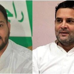 बिहार में भी कांग्रेस के बिना लड़ेगा महागठबंधन? विवाद की जड़ बनी ये वजहें