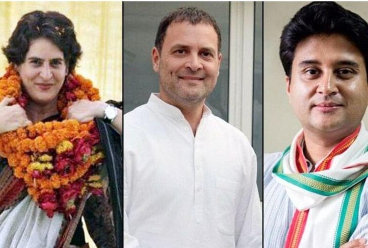 Priyanka Gandhi- Rahul Gandhi- Jyotiradtya Scindia