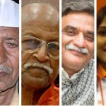 Four personalities got padma shree award from varanasi