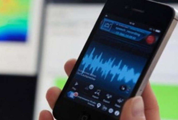 ऑडियो वायरल