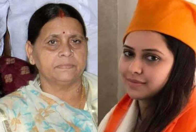 Image result for Three properties of Rabri Devi, daughter seized