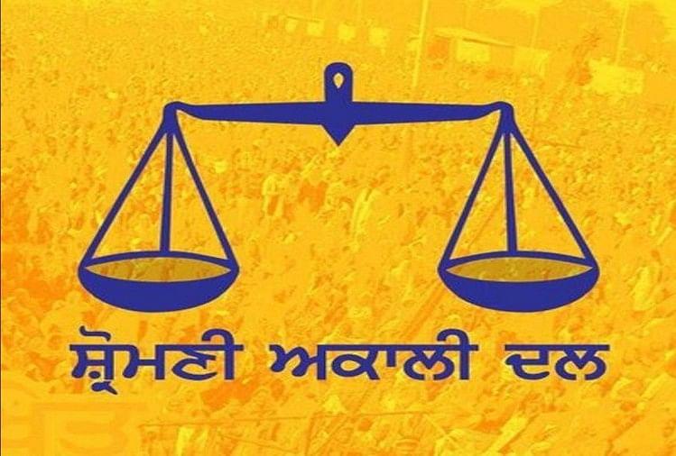 Akali Dal announce one senior meet president