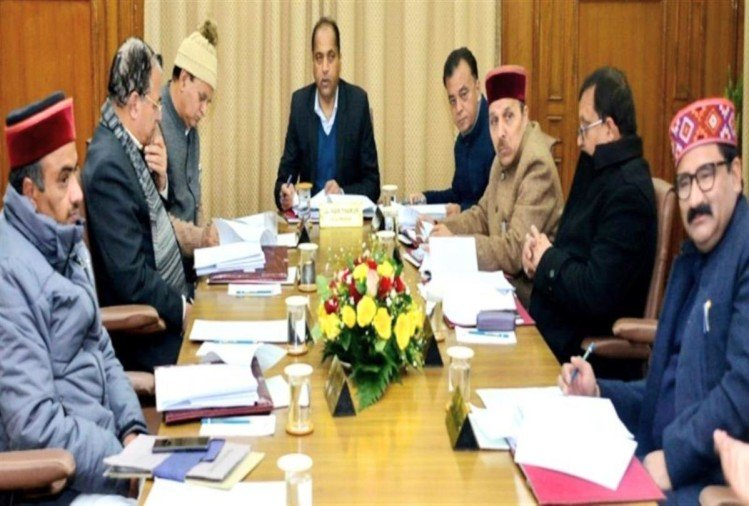 himachal cabinet meeting today in shimla