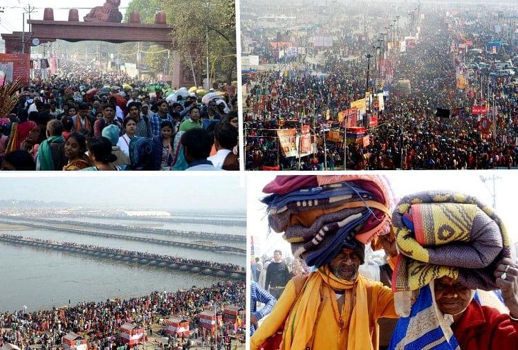 Image result for मौनी अमावस्या कुंभ