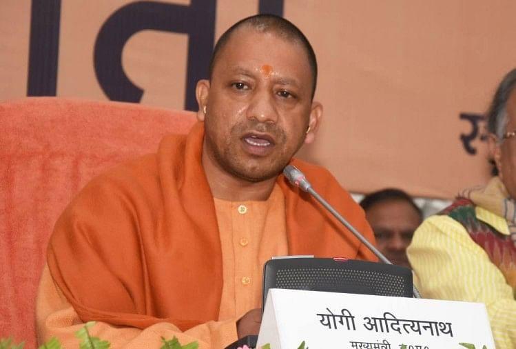 Image result for भ्रष्टाचार पर योगी आदित्यनाथ का करारा वार, 600 अधिकारियों के खिलाफ कार्रवाई